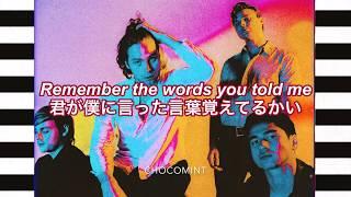 ★日本語訳★Youngblood - 5 Seconds Of Summer