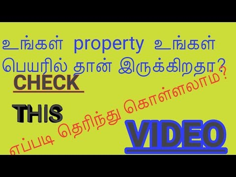How to check ONLINE EC VERY SIMPLE | DONT WASTE MONEY FOR EC