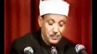 عبدالباسط فى مقطع مجود ويبكى من خشية الله