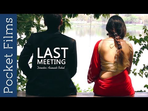 Xxx Mp4 Last Meeting Marathi Touching Short Film The Incomplete Love Story Of A Married Woman 3gp Sex