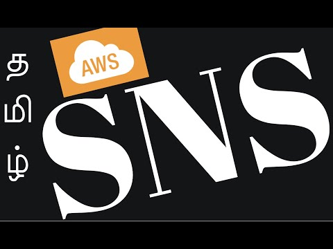 WHAT IS AWS SNS SIMPLE NOTIFICATION SERVICE TAMIL