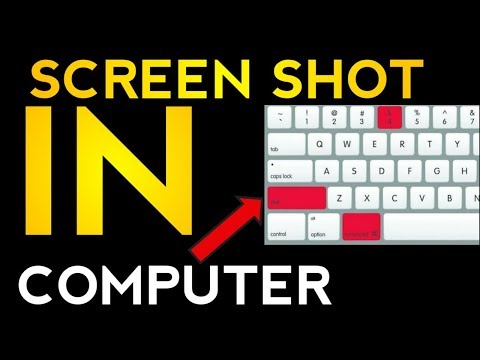 How to capture screen shot in computer or laptop