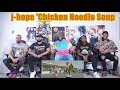 Download j hope Chicken Noodle Soup feat Becky G MV REACTION REVIEW mp3