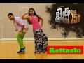 Download Ratthaalu Ratthaalu Khaidi No 150 Shiva Kona Dance Cover mp3