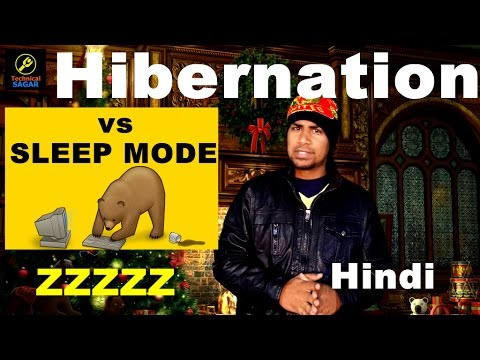 [Hindi] Hibernation Mode vs Sleep Mode | Kya hota hai Hibernation mode & Sleep Mode
