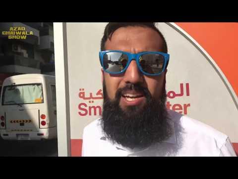 Dubai Bus Shelter - Clever Money Making Idea | Azad Chaiwala Show