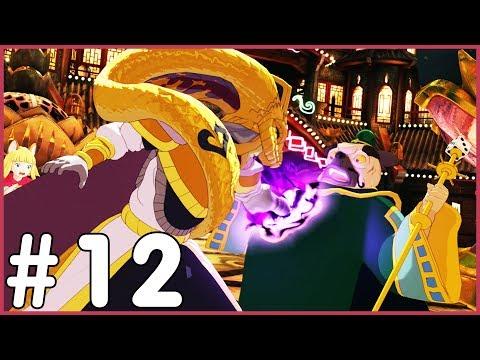 Ni No Kuni 2 - Surprise Attack! (12)