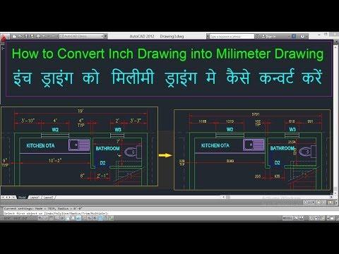Convert Inch to MM (Millimeter) Drawing in AutoCad Part-1 II Hindi/Urdu Tutorial