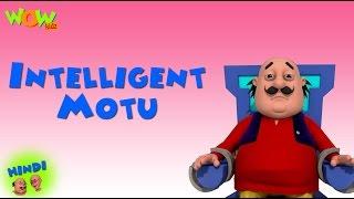 Intelligent Motu | Motu Patlu in Hindi WITH ENGLISH, SPANISH & FRENCH SUBTITLES | As seen on Nick