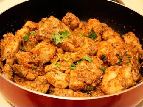 Chicken Sukha / Dry Chicken