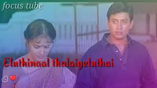 Asaiyil oru kaditham prasanth movie Whatsapp Stu,,,,,,,,