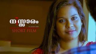 Nissaram - നിസ്സാരം Malayalam Short Film   Niranjan P   Mauja Productions