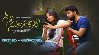 "Geetha Subramanyam | E8 | Telugu Web Series - "" Ardhalu Apardhalu"" - Wirally originals"