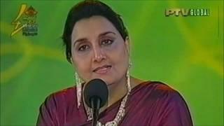 Naheed Akhtar Live At 43rd Ptv Anniversary - Part 2