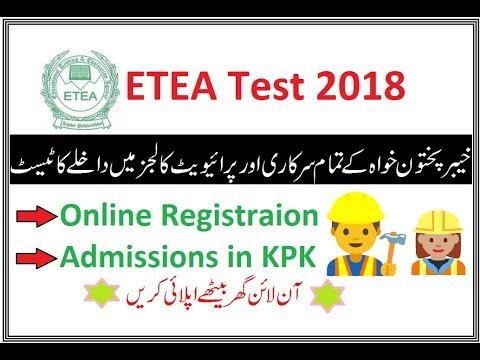 ETEA Entry Test 2018 Registration/Admission Complete Process