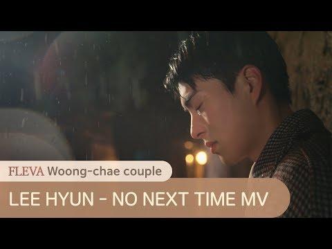 Flower Ever After X Lee Hyun - No Next Time MV