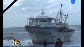 العاشرة مساء  مركب صيد مجهول تظهر على شاطئ العريش