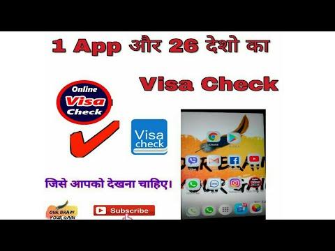 Online Visa Check App.QATAR,DUBAI,SAUDI,KUWAIT,BAHRAIN,OMAN,SINGAPORE,CANADA,US