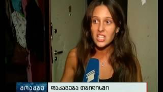 სამართალდამცველებმა გუშინ თბილისში სამი პირი დააკავეს - რას აცხადებენ დაკავებულთა ოჯახის წევრები