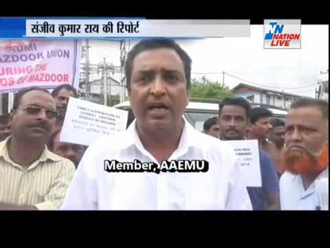 AAEMU Organises protest in front of Vidyut Bhawan