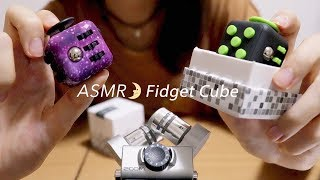 Download [Japanese ASMR] Fidget Cube / ENG SUB Video
