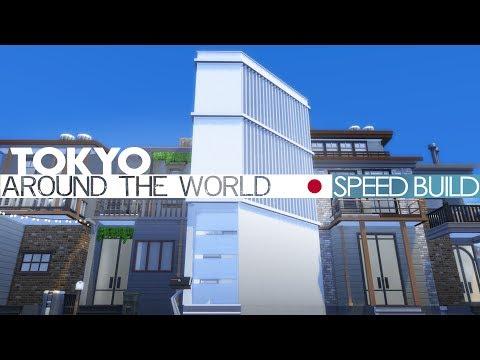 The Sims 4 Speed Build - TOKYO STREET (Around the World)