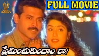 Preminchukundam Raa  Full Movie L Venkatesh L Anjala Zaveri L Suresh Productions