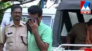 Online sex racket busted; 3 held from Kochi | Manorama News