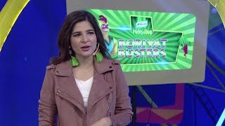 Knorr Boriyat Busters Episode 8 with Ayesha Omer (Highlights)