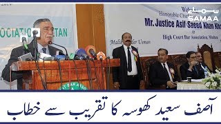 Chief Justice Asif Saeed Khosa Addressing in Islamabad | SAMAA TV | 14 December 2019