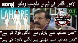 Funny song  for Lahore Qalandar Rana Fawad by Guru Randhawa: Lahore