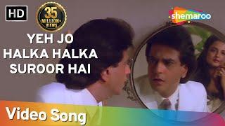 Yeh Jo Halka Halka Suroor Hai - Rekha - Jeetendra - Souten Ki Beti - Old Hindi Songs - Kishore Kumar