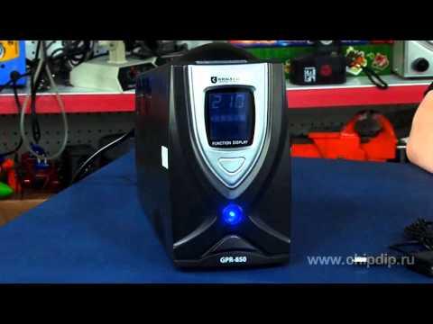 Krauler GPR-850 Uninterruptible Power Supply