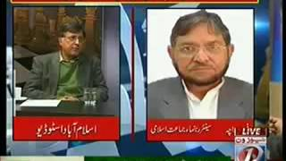 Bisaat 12th January 2014 12 January 2014 Full Talk Show On News One