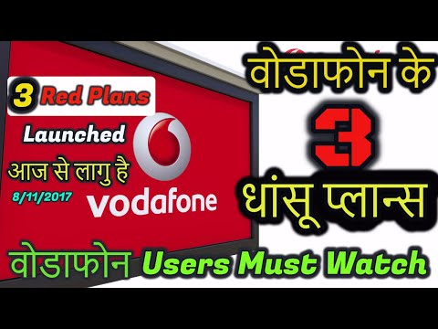 New Vodafone 3 Red Plans Offer Launched Red Plans Offer 499 Rs Starts Full details Hindi 2017