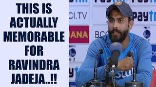 Ravindra Jadeja talks about challenges of Test cricket | Oneindia News