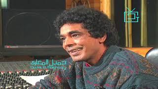 #x202b;محمد منير يحكي عن رفضه لتواجد كمال الطويل ويطلب مغادرتة الاستوديو   جميل المغازي#x202c;lrm;