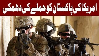 We are going to attack terrorists wherever they live - US - Headlines - 10:00 AM - 23 Aug 2017