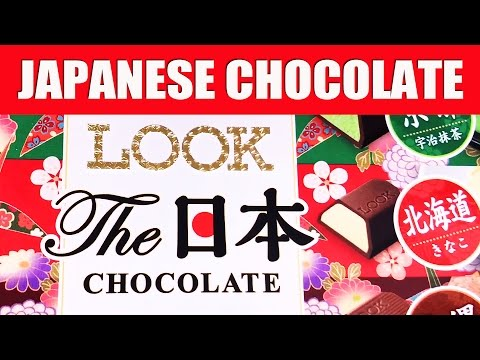Cheap Japanese Chocolate Taste Test (100YEN Store)