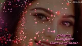 💕RJ status Female 💕 New Channel ad 💕 Tamil whatsapp