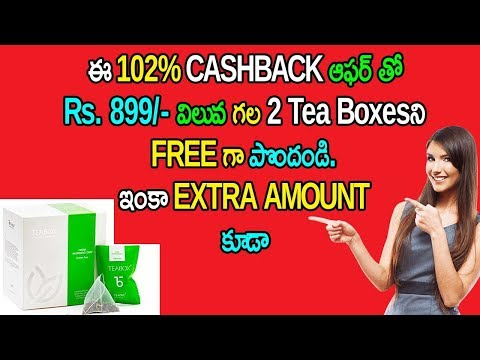 Get 2 Tea Boxes For Free With Cashkaro & Teabox Maha LOOT Offer | Telugu Tech Trends