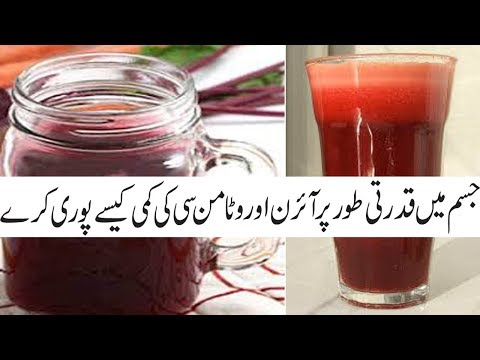 SKIN WHITENING DRINK AND ALSO CONTROL HAIR FALL AND ALSO BEST DRINK FOR IRON AND VITAMIN C