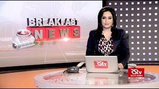 English News Bulletin – Oct 13, 2018 (8 am)