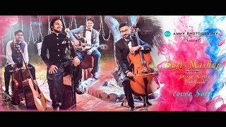Aap Baithe Hain Balin Pe   Sufi Mashup Cover   Friendship Band    Nusrat Fateh Ali Khan