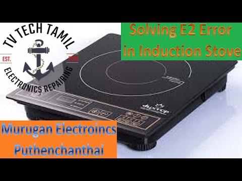 How to solve E2 problem in Induction