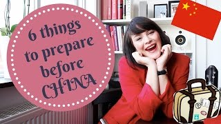 6 THINGS TO PREPARE BEFORE GOING TO CHINA //去中国的时候应该准备什么?