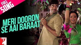 Meri Dooron Se Aayi Baraat - Full Song | Kaala Patthar | Shatrughan | Neetu Singh | Lata Mangeshkar