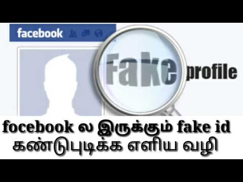 how to find facebook id real or fake?   Tamil | android abbas.net
