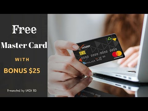 How To Apply For Payoneer Master Card And Get Free $25