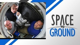 Space to Ground: Down to Earth: 12/15/2017